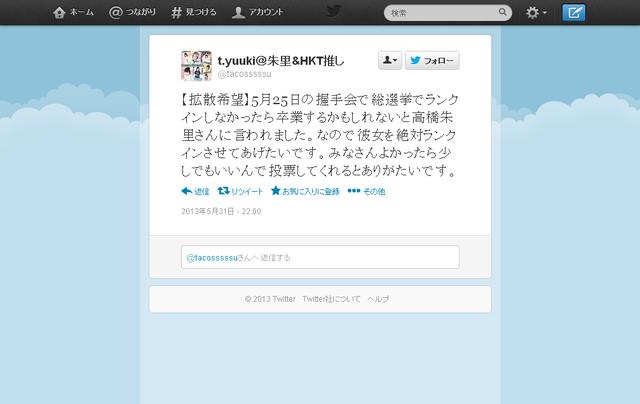 https://livedoor.blogimg.jp/omaeranews-idol/imgs/d/8/d8231a1a.png
