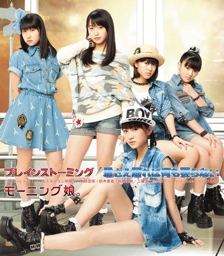 https://livedoor.blogimg.jp/omaeranews-idol/imgs/d/8/d8278c2c.jpg