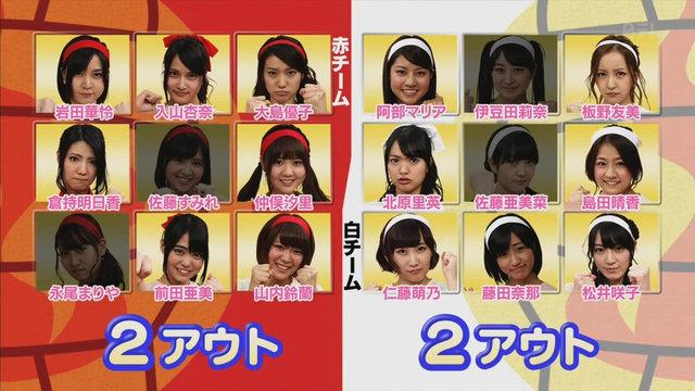 https://livedoor.blogimg.jp/omaeranews-idol/imgs/d/9/d9009370.jpg
