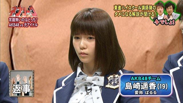 https://livedoor.blogimg.jp/omaeranews-idol/imgs/d/9/d914d99e.jpg