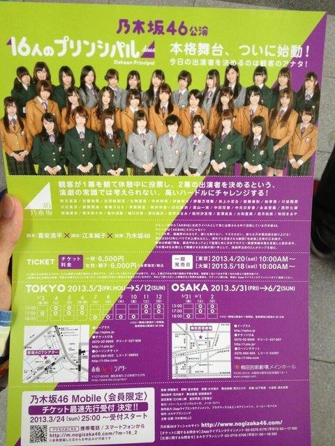 https://livedoor.blogimg.jp/omaeranews-idol/imgs/d/a/da42ddfc.jpg