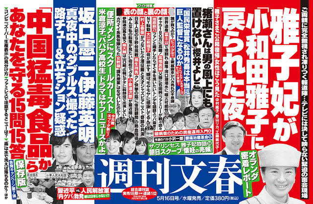 https://livedoor.blogimg.jp/omaeranews-idol/imgs/d/a/da5d61e2.jpg
