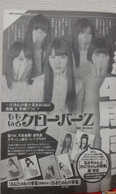 https://livedoor.blogimg.jp/omaeranews-idol/imgs/d/b/db33788a.jpg