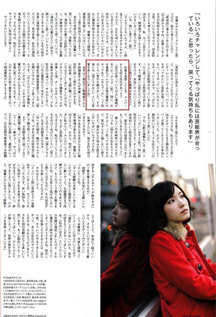 https://livedoor.blogimg.jp/omaeranews-idol/imgs/d/b/db6e4d7f.jpg