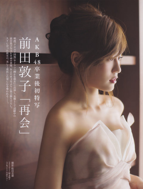 http://livedoor.blogimg.jp/omaeranews-idol/imgs/d/b/db857e60.jpg
