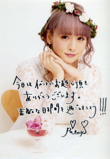 https://livedoor.blogimg.jp/omaeranews-idol/imgs/d/d/dd1361bf.jpg