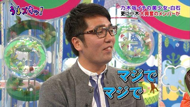 https://livedoor.blogimg.jp/omaeranews-idol/imgs/d/d/ddaf7d28.jpg