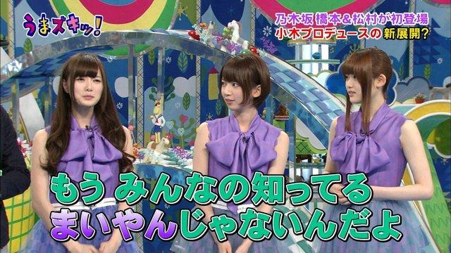 https://livedoor.blogimg.jp/omaeranews-idol/imgs/d/d/dde2bd1d.jpg