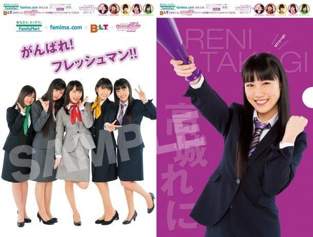 https://livedoor.blogimg.jp/omaeranews-idol/imgs/d/d/ddfea1c9.jpg