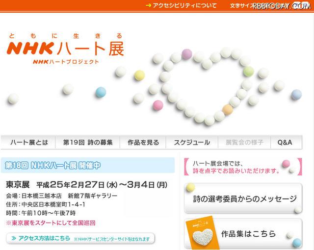 http://livedoor.blogimg.jp/omaeranews-idol/imgs/d/e/de142c84.jpg