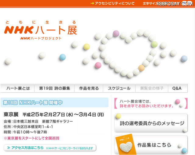 https://livedoor.blogimg.jp/omaeranews-idol/imgs/d/e/de142c84.jpg