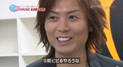 https://livedoor.blogimg.jp/omaeranews-idol/imgs/d/e/de2b1f7d.jpg
