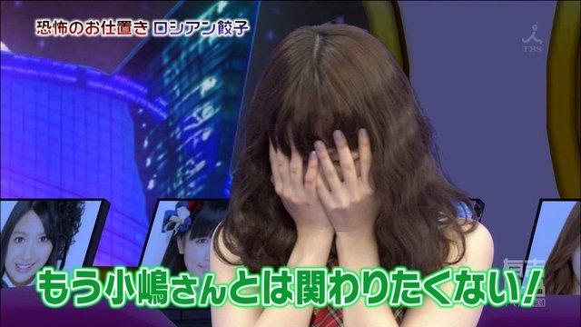 https://livedoor.blogimg.jp/omaeranews-idol/imgs/d/e/de538a7a.jpg