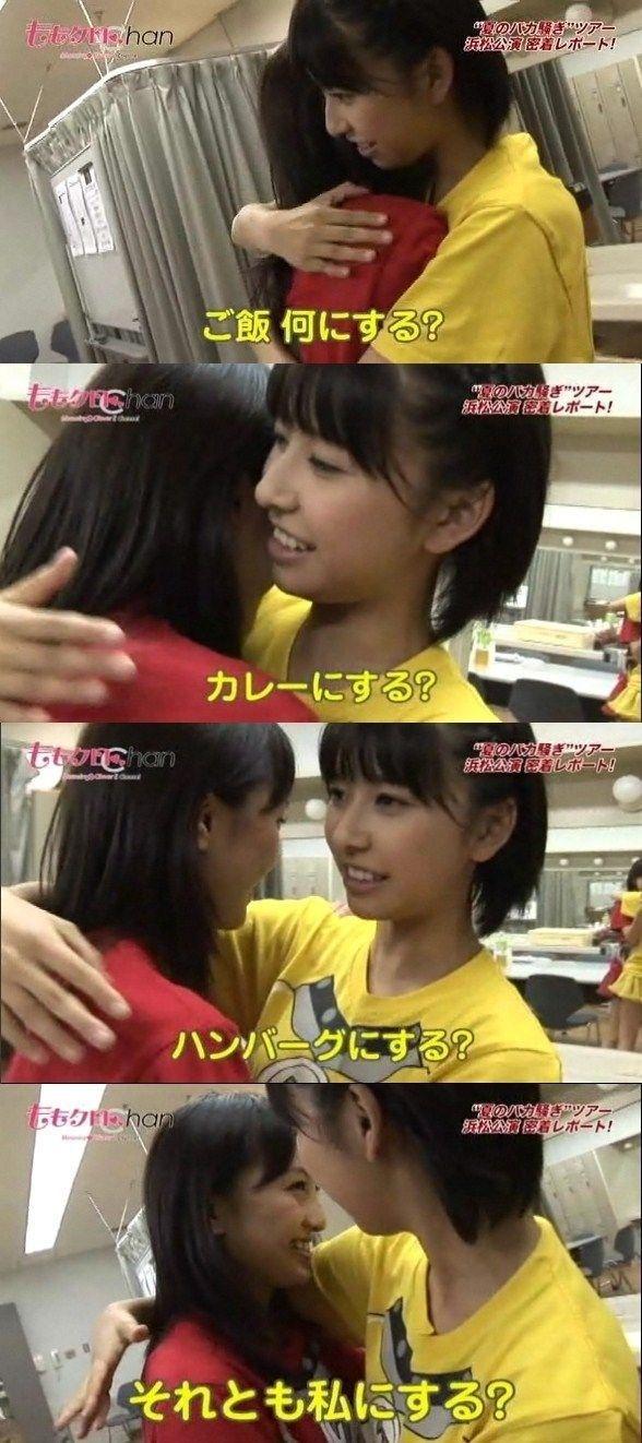 http://livedoor.blogimg.jp/omaeranews-idol/imgs/d/f/dfa5e7e4.jpg