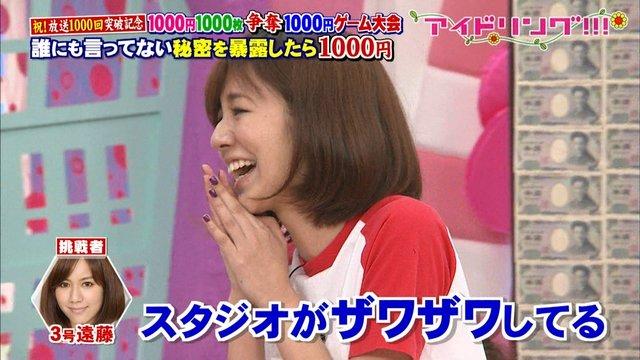https://livedoor.blogimg.jp/omaeranews-idol/imgs/d/f/dfd2e728.jpg