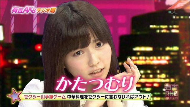 https://livedoor.blogimg.jp/omaeranews-idol/imgs/e/1/e141b17b.jpg