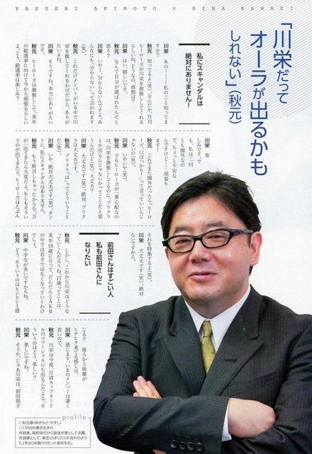 https://livedoor.blogimg.jp/omaeranews-idol/imgs/e/2/e2331924.jpg