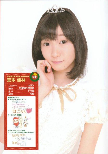 https://livedoor.blogimg.jp/omaeranews-idol/imgs/e/2/e2e7d267.jpg