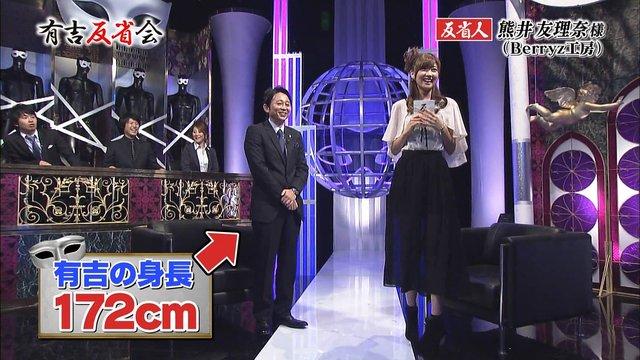 https://livedoor.blogimg.jp/omaeranews-idol/imgs/e/2/e2fb940e.jpg