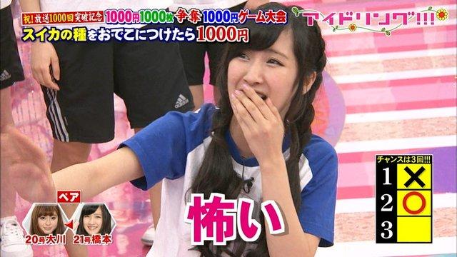https://livedoor.blogimg.jp/omaeranews-idol/imgs/e/3/e33bc6a8.jpg