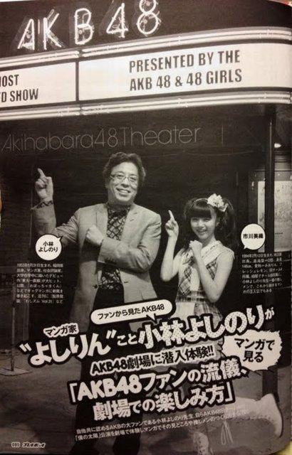 https://livedoor.blogimg.jp/omaeranews-idol/imgs/e/4/e40f454c.jpg