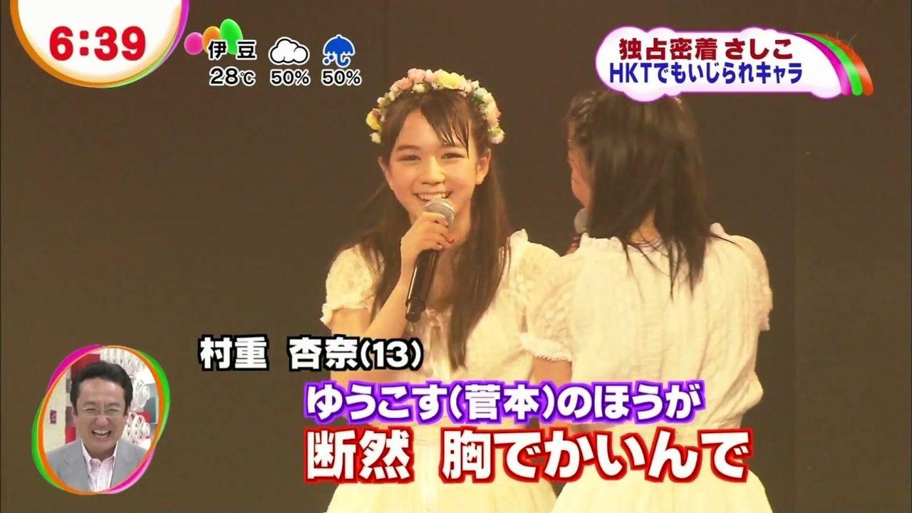 http://livedoor.blogimg.jp/omaeranews-idol/imgs/e/4/e4342459.jpg
