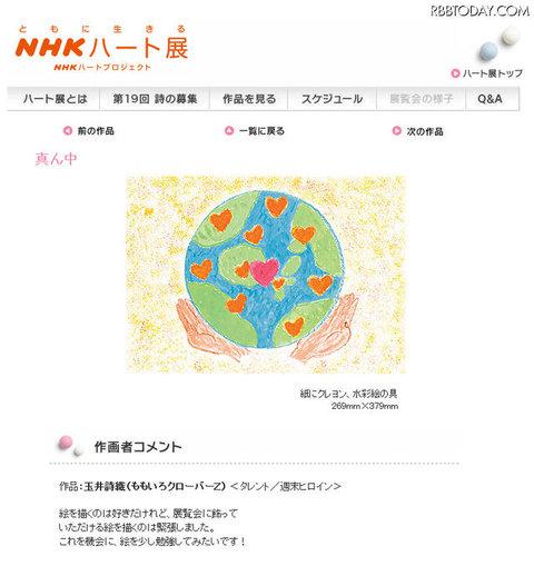 https://livedoor.blogimg.jp/omaeranews-idol/imgs/e/4/e49f3909.jpg