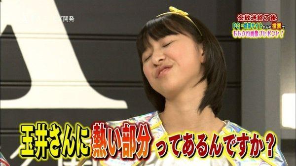 http://livedoor.blogimg.jp/omaeranews-idol/imgs/e/4/e4b0da57.jpg