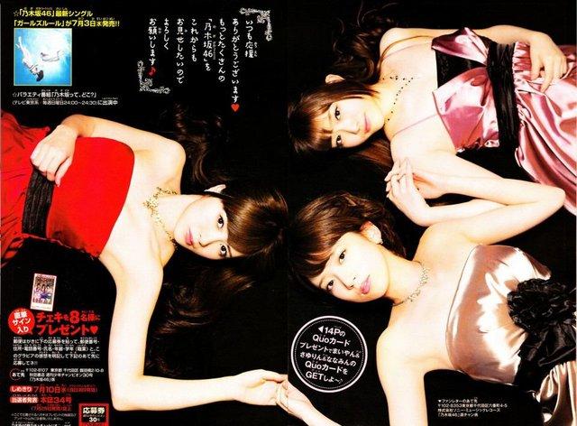 https://livedoor.blogimg.jp/omaeranews-idol/imgs/e/5/e54e419a.jpg