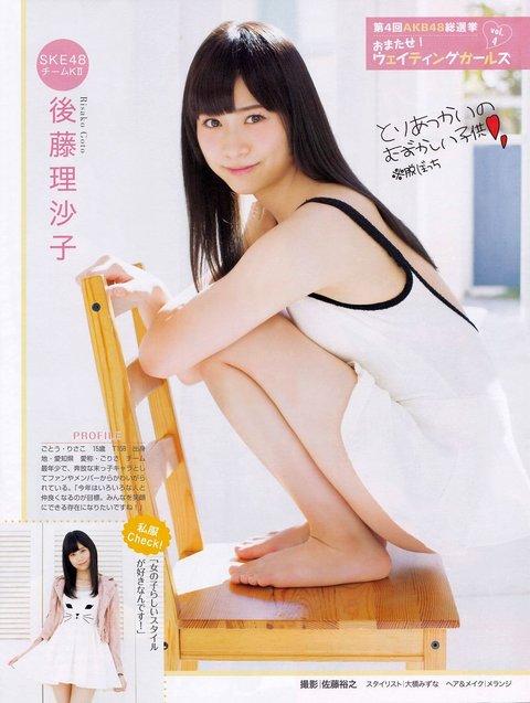 https://livedoor.blogimg.jp/omaeranews-idol/imgs/e/5/e56e8855.jpg