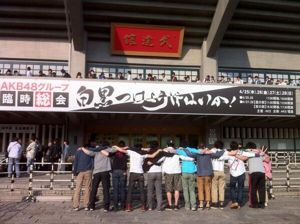 https://livedoor.blogimg.jp/omaeranews-idol/imgs/e/5/e5f9b8d0.jpg