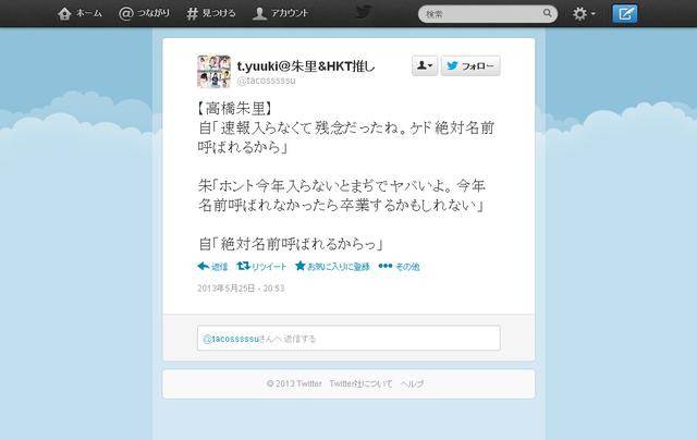 https://livedoor.blogimg.jp/omaeranews-idol/imgs/e/6/e620a3e3.png
