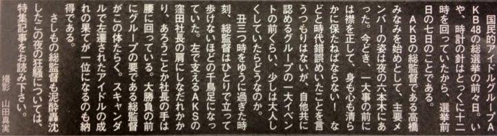 https://livedoor.blogimg.jp/omaeranews-idol/imgs/e/6/e678cf33.jpg