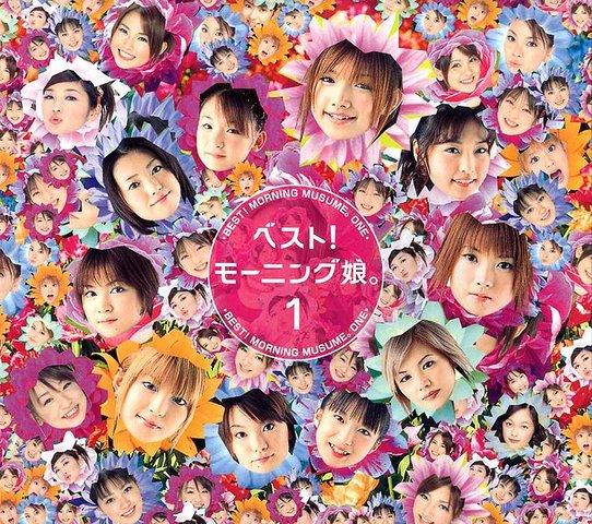 https://livedoor.blogimg.jp/omaeranews-idol/imgs/e/6/e6cfb845.jpg