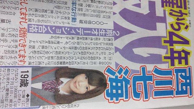 https://livedoor.blogimg.jp/omaeranews-idol/imgs/e/7/e73f726c.jpg