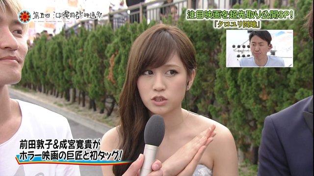 https://livedoor.blogimg.jp/omaeranews-idol/imgs/e/7/e7c59ead.jpg
