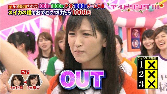 https://livedoor.blogimg.jp/omaeranews-idol/imgs/e/8/e836160a.jpg