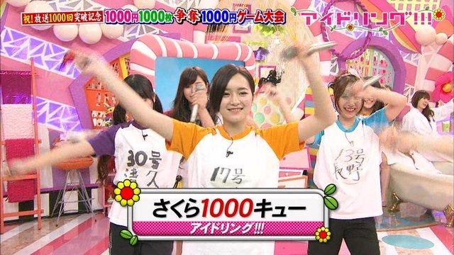 https://livedoor.blogimg.jp/omaeranews-idol/imgs/e/8/e841ab44.jpg