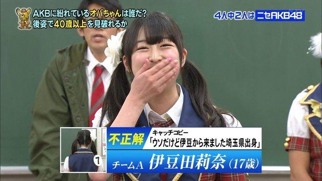 https://livedoor.blogimg.jp/omaeranews-idol/imgs/e/8/e88ef58f.jpg