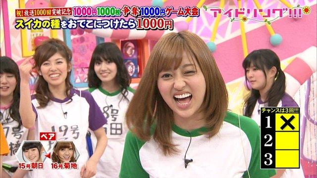 https://livedoor.blogimg.jp/omaeranews-idol/imgs/e/9/e97a3694.jpg