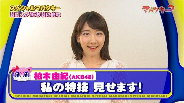 https://livedoor.blogimg.jp/omaeranews-idol/imgs/e/9/e9ccfd10.jpg