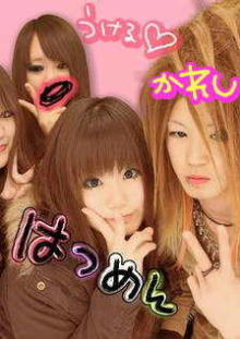 https://livedoor.blogimg.jp/omaeranews-idol/imgs/e/a/ea89eea5.jpg
