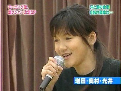 https://livedoor.blogimg.jp/omaeranews-idol/imgs/e/a/ead89518.jpg