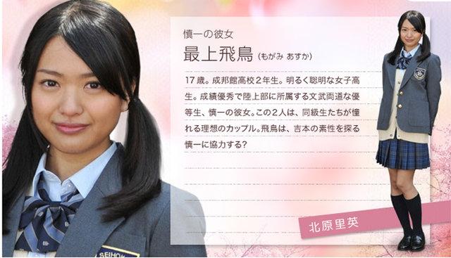 https://livedoor.blogimg.jp/omaeranews-idol/imgs/e/b/ebe929d0.jpg
