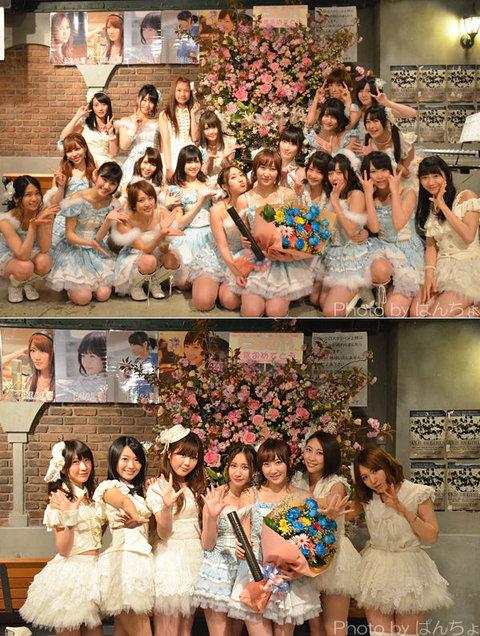 https://livedoor.blogimg.jp/omaeranews-idol/imgs/e/b/ebfd247e.jpg