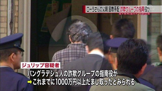 https://livedoor.blogimg.jp/omaeranews-idol/imgs/e/c/ec5348f3.jpg