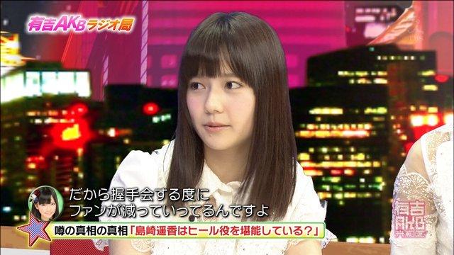 https://livedoor.blogimg.jp/omaeranews-idol/imgs/e/c/ec70af61.jpg