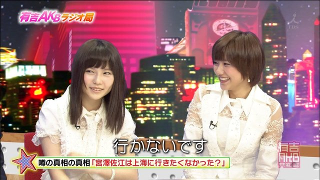 https://livedoor.blogimg.jp/omaeranews-idol/imgs/e/c/ecaf41ca.jpg
