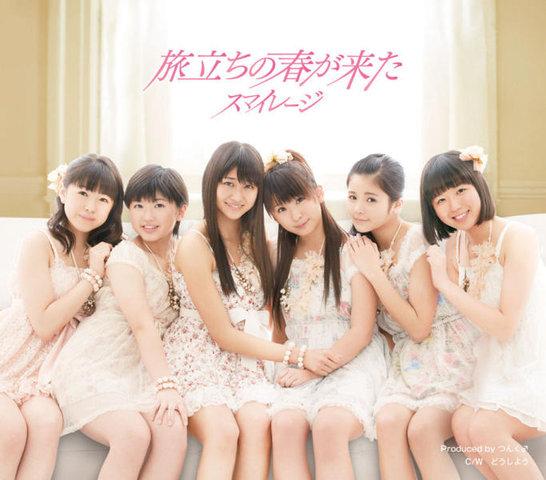 https://livedoor.blogimg.jp/omaeranews-idol/imgs/e/d/ed38483f.jpg