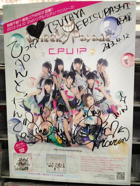 http://livedoor.blogimg.jp/omaeranews-idol/imgs/e/d/ed79623c.jpg